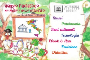 biblon, teomedia, museum children ebook